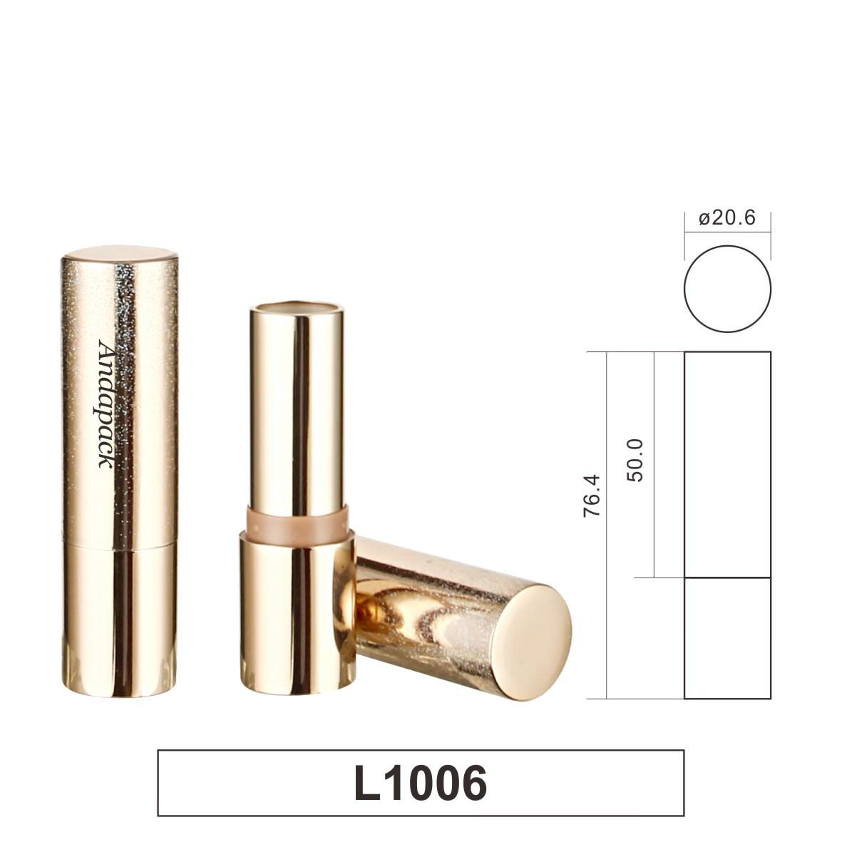 贝博棋牌管 #L006 lipstick tube