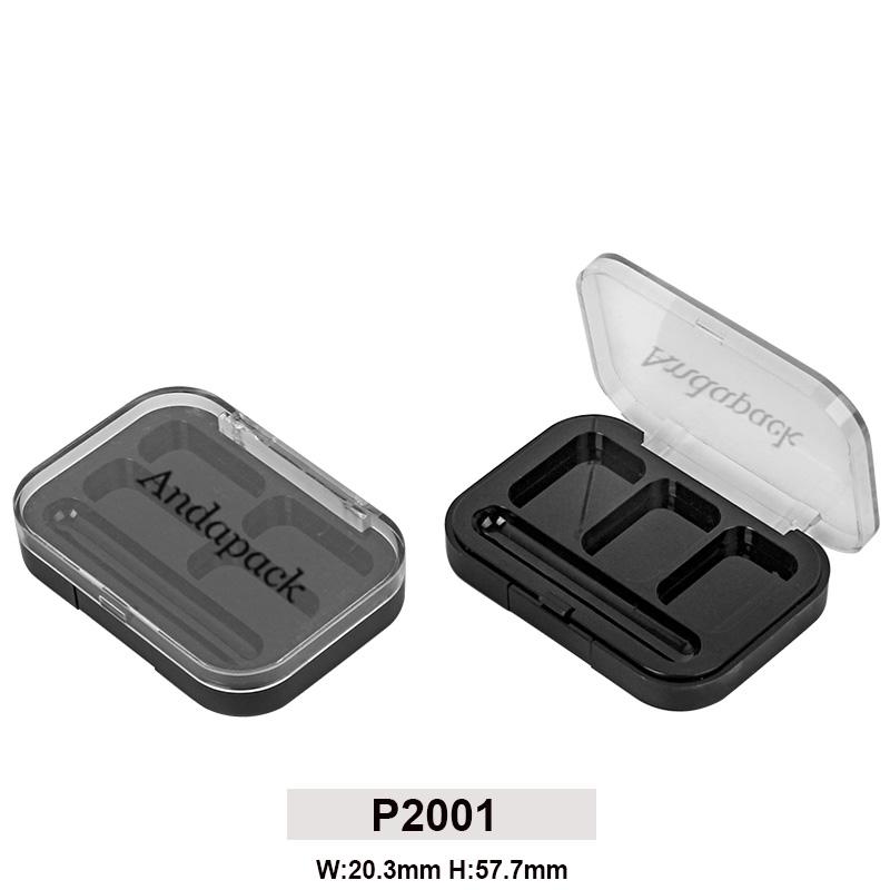 彩妆盒 #p2001